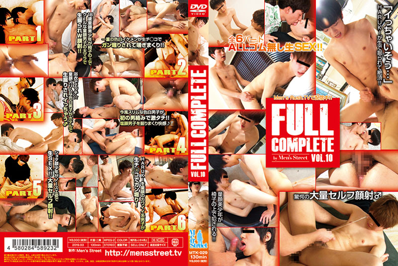 FULL COMPLETE vol.10(DVD)