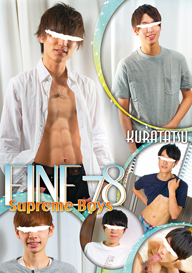 Fine 78 「Supreme Boys」(DVD)