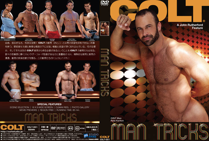 MAN TRICKS(DVD)