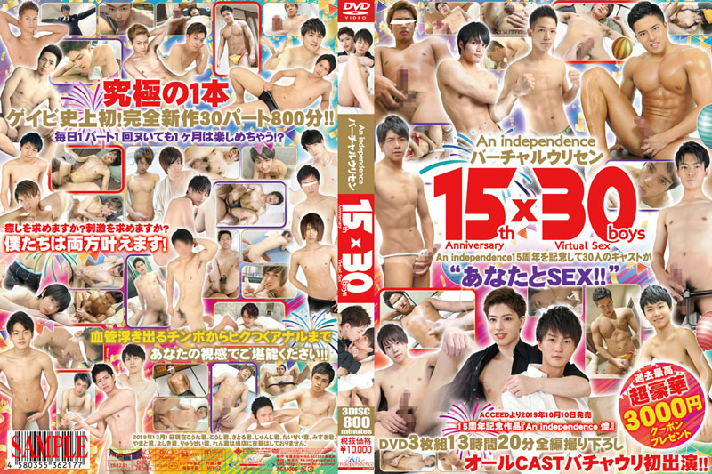An independence バーチャルウリセン 15th×30boys (DVD3枚組)