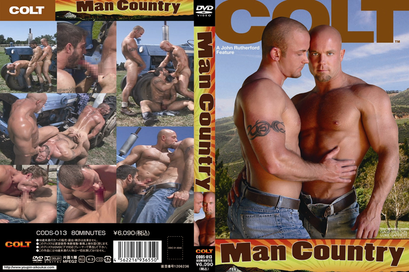 man country (DVD)