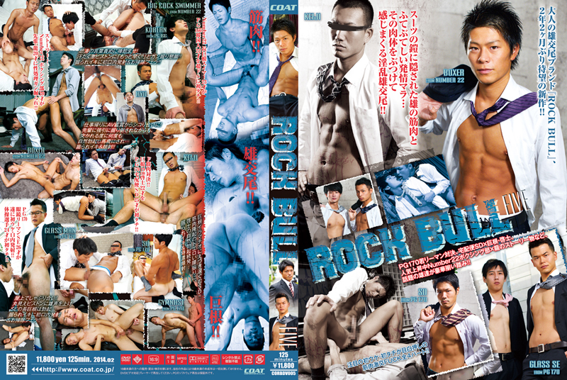 ROCK BULL FIVE(DVD)