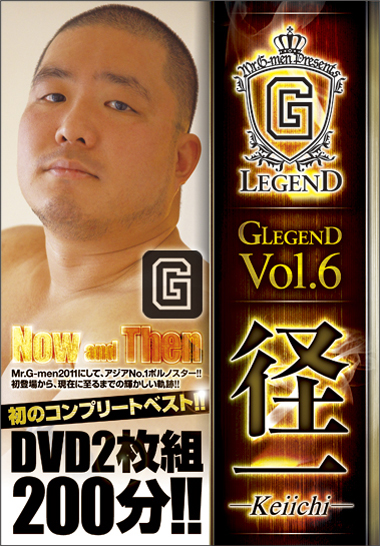 G LEGEND 06 径一 Now and Then(DVD2枚組)