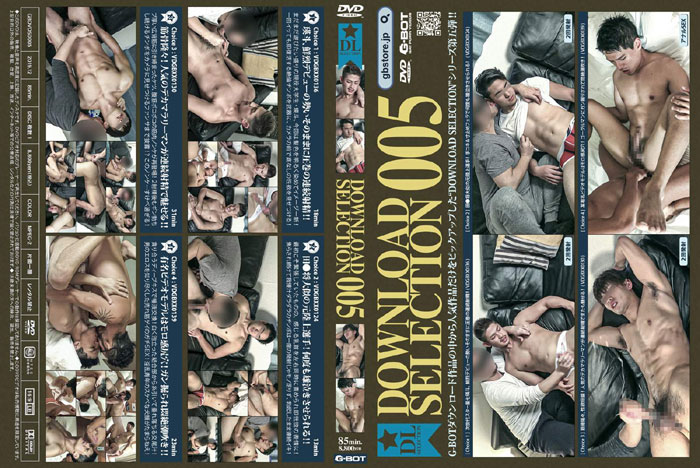 DOWNLOAD SELECTION 005(DVD)