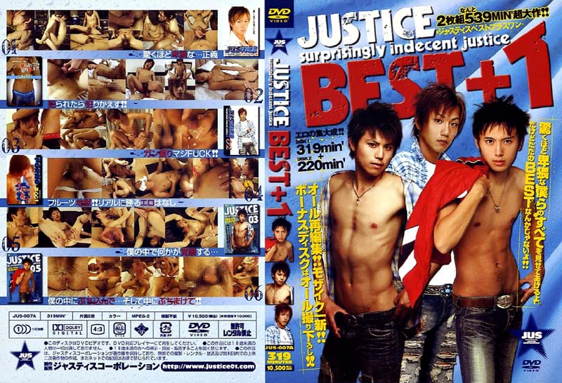 JUSTICE BEST+1(DVD2枚組)