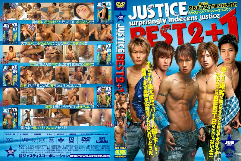 JUSTICE BEST2+1(DVD2枚組)