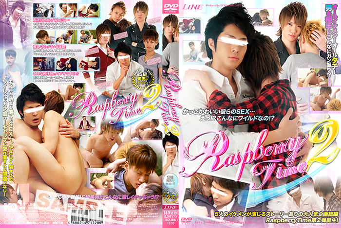 Raspberry Time 2(DVD)