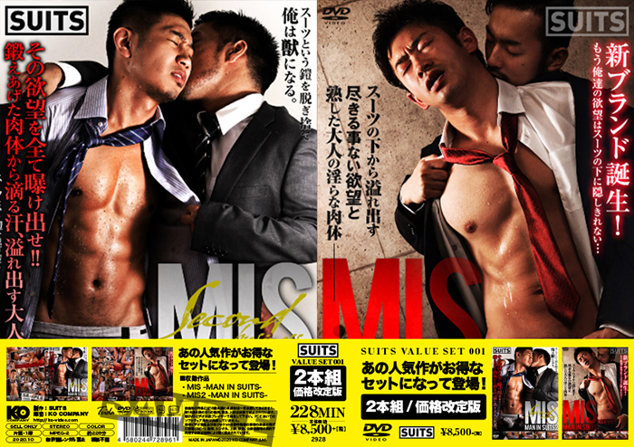 SUITS VALUE SET 001-『MIS 1&MIS 2 -MAN IN SUITS-』(DVD2枚組)
