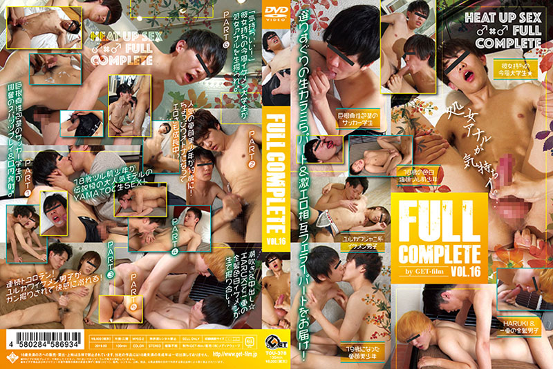 FULL COMPLETE vol.16(DVD)