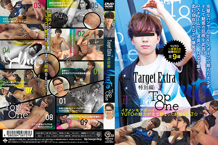 Target Extra 特別編 YUTO Top One(DVD)