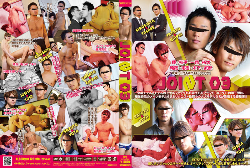 JOINT 03(DVD)