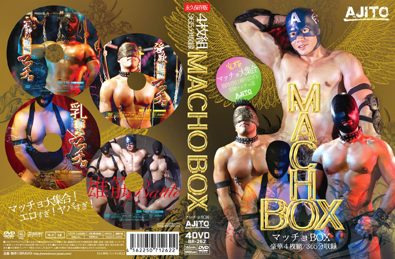 MACHO BOX-AJITO BEST-(DVD4枚組)