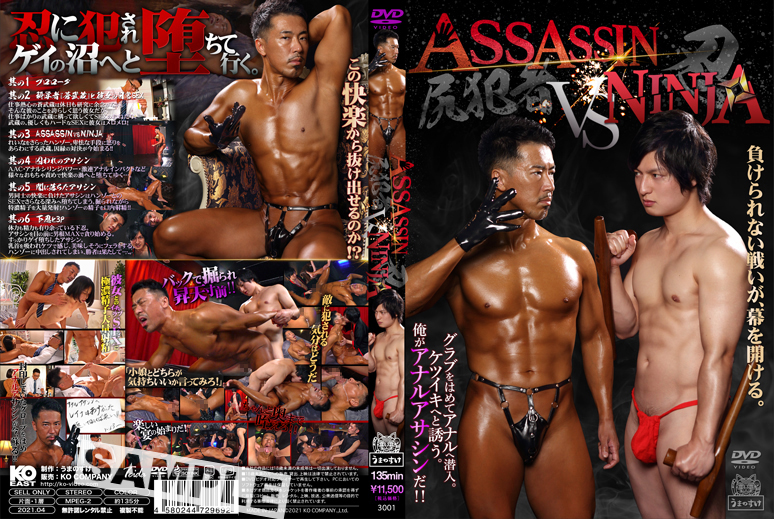 ASSASSIN VS NINJA(DVD)