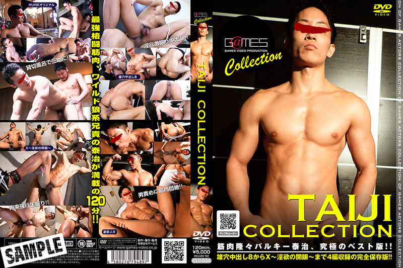 TAIJI COLLECTION(DVD)