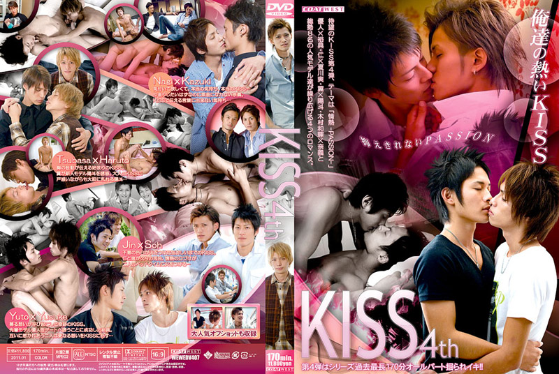 KISS 4th(DVD)