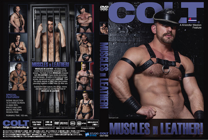 MUSCLES IN LEATHER(DVD)