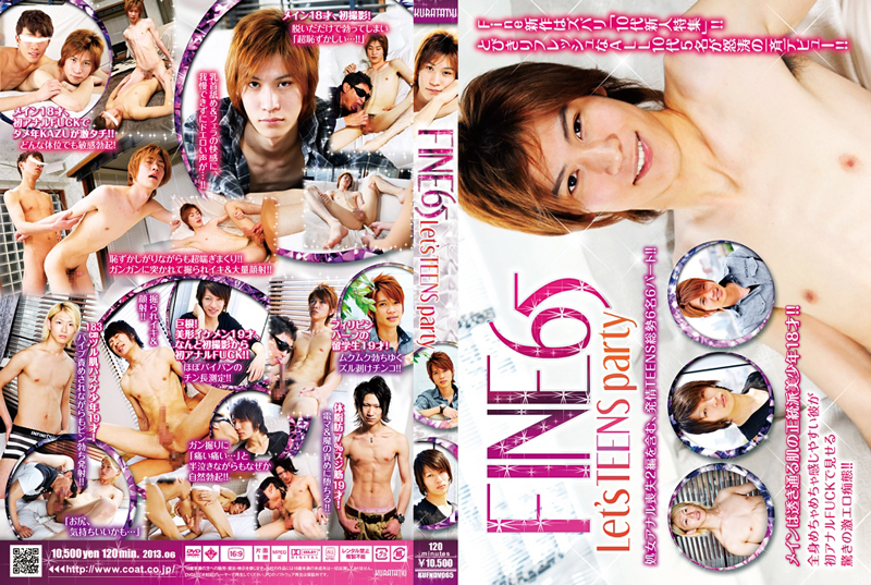 Fine 65 「Let's TEENS party」(DVD)