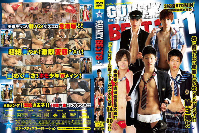 GUILTY BEST3+1(DVD3枚組)