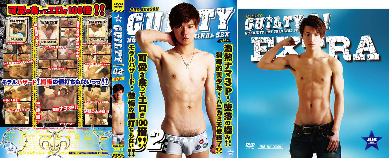GUILTY 2nd-02(DVD)+特典DVD『GUILTY01(2nd)EXTRA』付