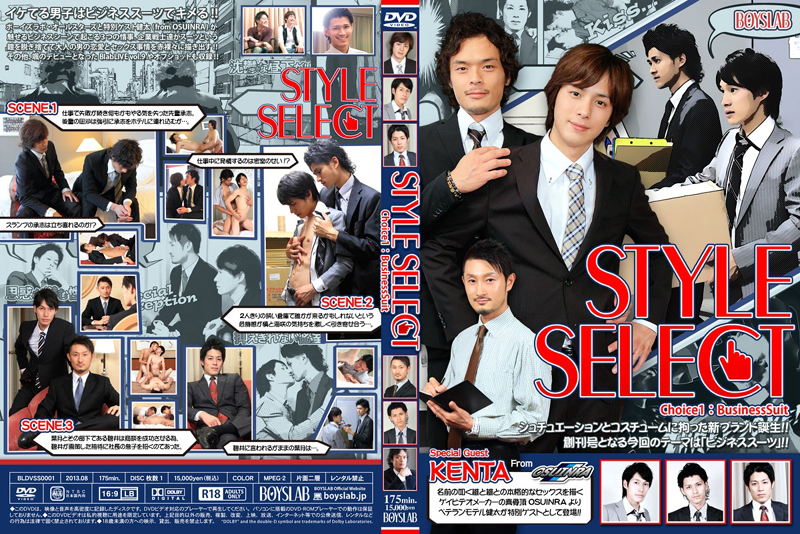 STYLE SELECT Choice1:BusinessSuit(DVD)