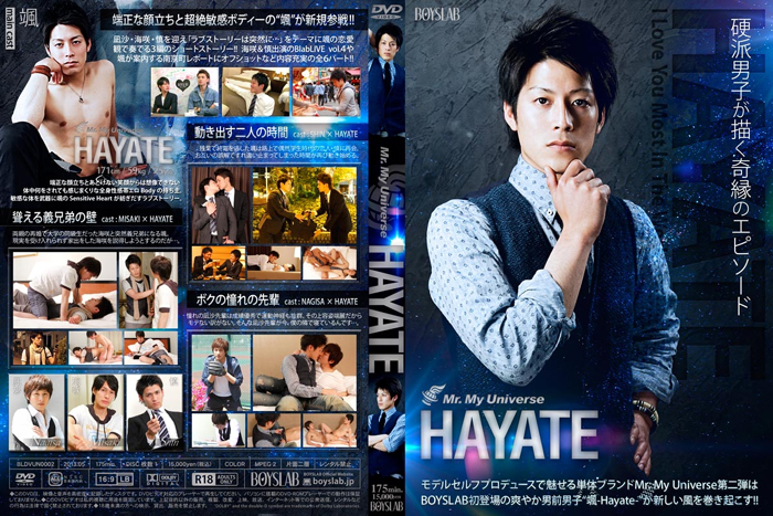 Mr. My Universe HAYATE(DVD)