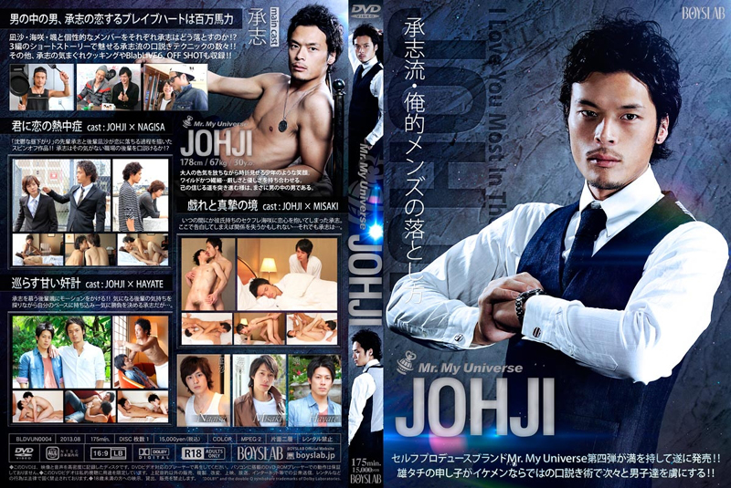 Mr. My Universe JOHJI(DVD)