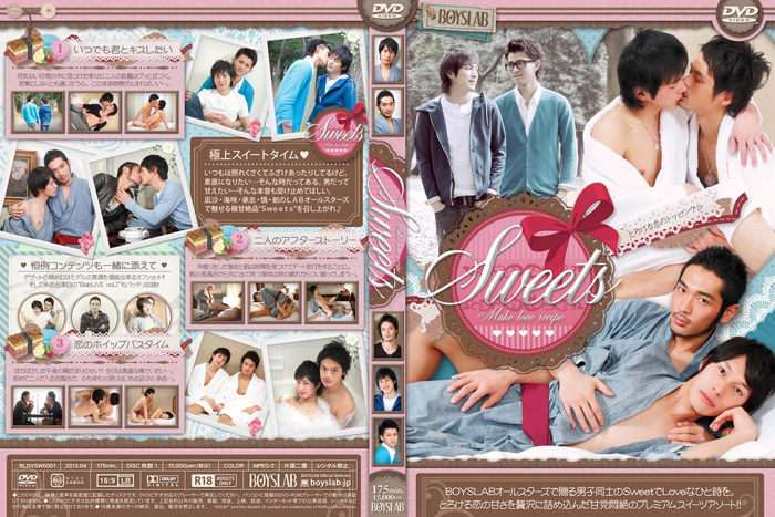 Sweets(DVD)