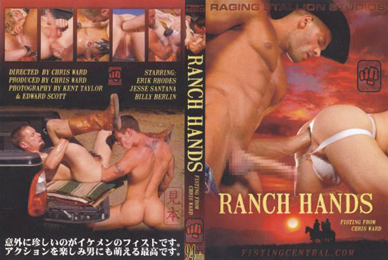RANCH HANDS(DVD)