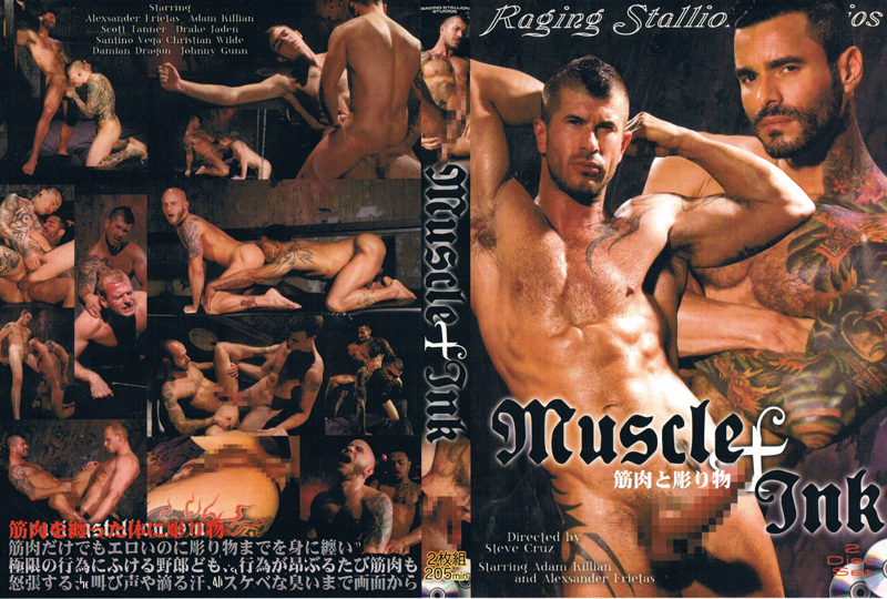Muscle& Ink(DVD2枚組)