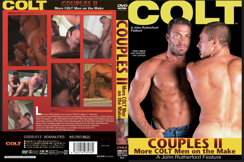 COUPLES II - More COLT Men on the Make(DVD)