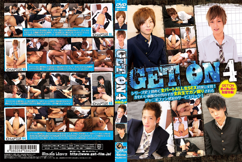 GET ON 4 (DVD)