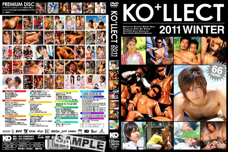 KO+LLECT 2011 WINTER (DVD)