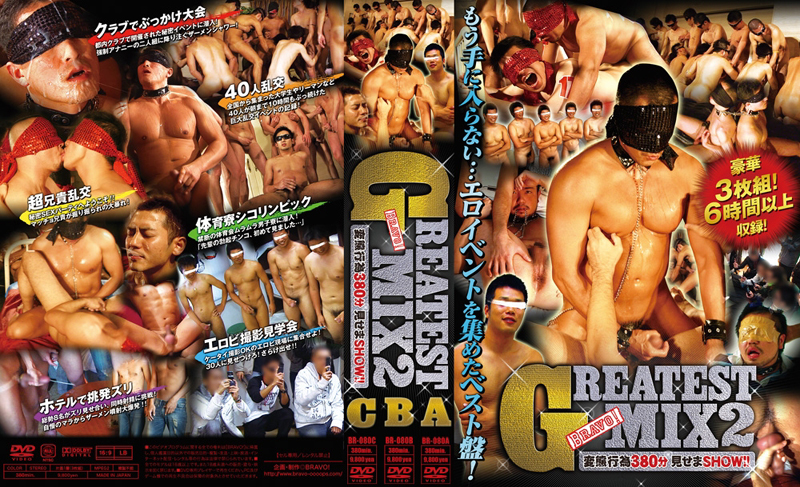 GREATEST MIX 2(DVD3枚組)