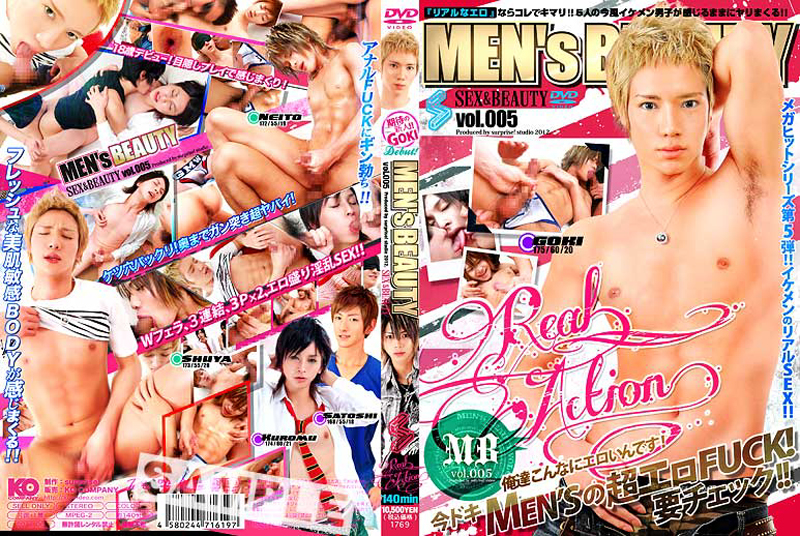MB005 -Real Action-(DVD)