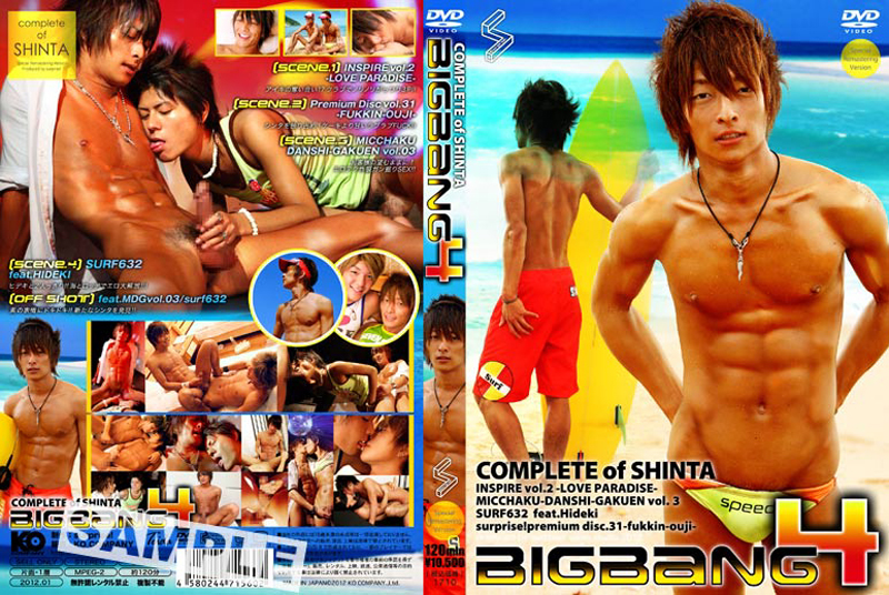 BIG BANG SHINTA(DVD)