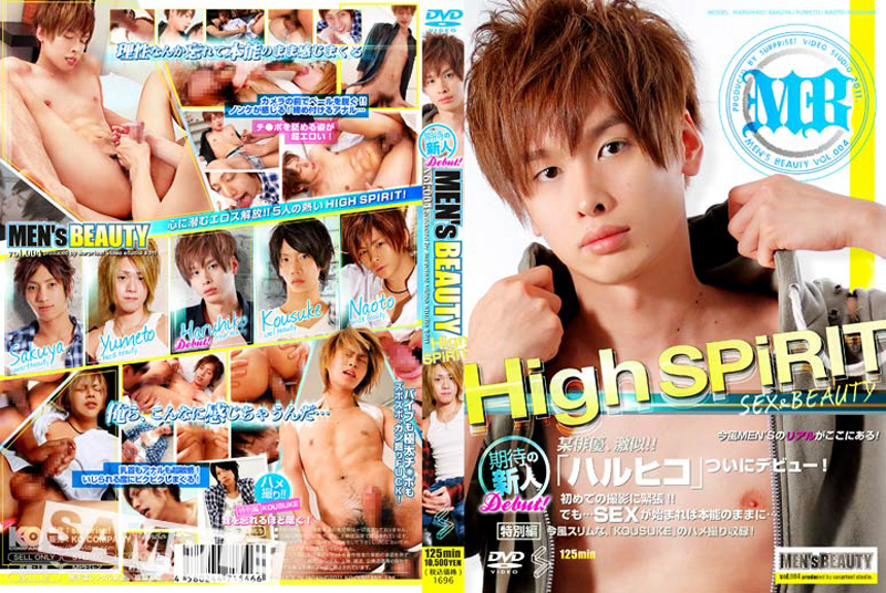 MB004 -High SPiLIT-(DVD)