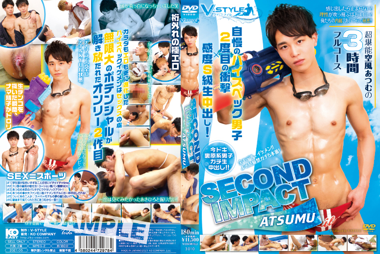 SECOND IMPACT 〜ATSUMU〜(DVD)