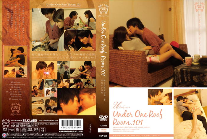 Under One Roof Room.101(DVD)