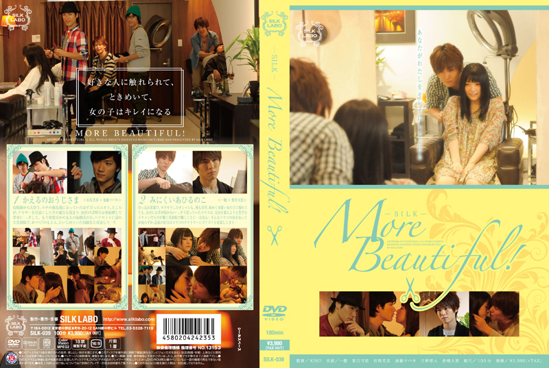 More Beautiful !(DVD)