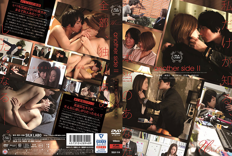another side 2(DVD)