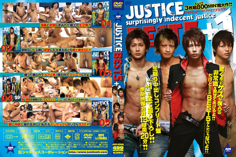 JUSTICE BEST5+1(DVD3枚組)